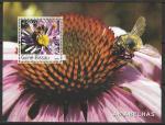 Гвинея-Бисау 2003 год. Пчёлы, блок
