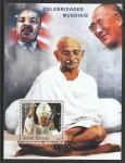 Гвинея-Бисау 2003 год. Папа Римский Иоанн Павел II, блок