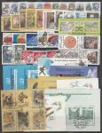 Годовой набор марок 1988 года (гашёный)