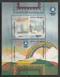 Киргизия 1995 год. 50 лет ООН, блок