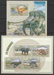 Нигер 2014 год. Динозавры, малый лист + блок