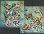 Нигер 2015 год. Динозавры, малый лист + блок