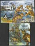 Нигер 2015 год. Доисторические животные, малый лист + блок