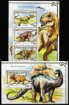 Нигер 2015 год. Динозавры (II), малый лист + блок