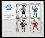 """Швейцария 1974 год. Международная филвыставка """"INTERNABA-74"""" в Базеле, блок"""