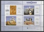 Рекламные марки - виньетки 2004 год. Тихвинский Успенский мужской монастырь, малый лист