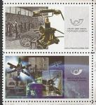 Рекламные марки - виньетки 2005 год. Центральный музей связи имени А.С. Попова, пара марок