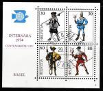 """Швейцария 1974 год. Международная филвыставка """"INTERNABA-74"""" в Базеле, блок (гашёный)"""
