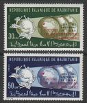 Мавритания 1974 год. 100 лет Всемирному почтовому союзу, надпечатка, 2 марки