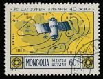 Монголия 1976 год. 40 лет Метеорологическому институту, 1 гашёная марка