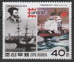 КНДР 1987 год. Международная филвыставка в Торонто. Флот, 1 марка
