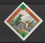 Графство Томонд (Ирландия) 1960 год. Колибри, 1 марка