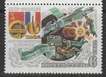 СССР 1982 год. Совместный советско - французский космический полёт. Разновидность - бумага простая, 1 марка (5240)