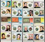 Куба 1988 год. История Латинской Америки. Лидеры борьбы за независимость, 20 марок.