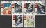 Куба 1979 год. День космонавтики, 6 марок.