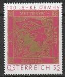 Австрия 2006 год. 100 лет Австрийской ассоциации филателистов, 1 марка