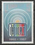 Куба 1987 год. 25 лет кубинскому радио, 1 марка