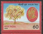 Индия 1988 год. Международный день окружающей среды, 1 марка.