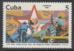 Куба 1986 год. 25 лет Национальной ассоциации мелких землевладельцев, 1 марка