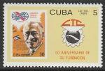 Куба 1989 год. 50 лет кубинским профсоюзам, 1 марка