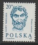 Польша 1989 год. Искусство. Деревянная голова восточного правителя, 1 марка