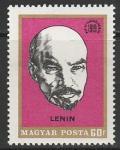 """Венгрия 1969 год. В.И. Ленин. Плакат неизвестного художника. Надпечатка с обратной стороны """"подарок"""", 1 марка"""