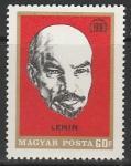 Венгрия 1969 год. В.И. Ленин. Плакат неизвестного художника, 1 марка.