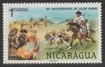 Никарагуа 1978 год. 150 лет со дня рождения Жюль Верна (I), 1 марка.