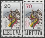 Литва 1991 год. Восхождение литовских альпинистов на Эверест, 2 марки