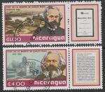 Никарагуа 1982 год. 100 лет со дня смерти Карла Маркса, 2 марки с купоном (гашёные).