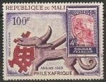 """Мали 1969 год. Международная филвыставка """"Philex-Afrique"""", 1 марка (гашёная)."""