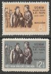 Вьетнам 1965 год. 95 лет со дня рождения В.И. Ленина, 2 марки.