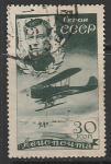 СССР 1935 год. Спасение челюскинцев. В.С. Молоков, самолёт Р-5, 1 марка (гашёная) (399)