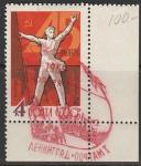 СССР 1962 год. 45 лет Октябрьской революции. Спецгашение 7 ноября 1962 год, Ленинград, почтамт, 1 марка (2674)