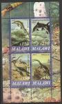 Малави 2010 год. Доисторические животные, малый лист.