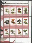 Рунда 2009 год. Бонсай и грибы, малый лист.
