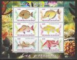 Бурунди 2009 год. Морские рыбы, малый лист.