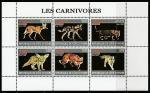 Кот дИвуар 2009 год. Плотоядные животные, малый лист.