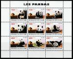 Кот дИвуар 2009 год. Панда, малый лист.