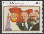 Куба 1982 год. 60 лет СССР, 1 марка