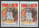 СССР 1980 год. Полёт в космос международного экипажа СССР - СРВ. Разновидность - в левой марке сдвиг чёрного цвета, 2 марки (5028)