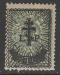 Западная Добровольческая Армия 1919 год. Номинал 10 к./2 к., надпечатка на марке Российской Империи, 1 марка (23)