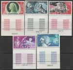 Монако 1966 год. 700 лет со дня рождения поэта Данте Алигьери, 5 марок с полями.