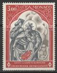 Монако 1969 год. Красный Крест Монако, 1 марка.