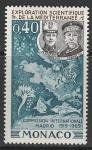 Монако 1969 год. 50 лет Международной комиссии по исследованию Средиземного моря, 1 марка.