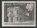 Монако 1970 год. Весенняя сессия Межпарламентского Союза Монако, 1 марка