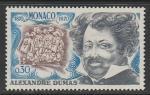Монако 1970 год. 100 лет со дня смерти Александра Дюма, 1 марка