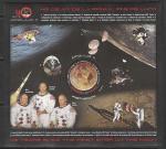 Румыния 2009 год. 40 лет первому пилотируемому полёту на Луну, блок.