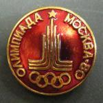 Значок Олимпиада, Моска-80