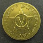 Монета 5 сентаво, Куба 1943 г.